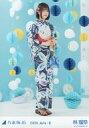 【中古】生写真(乃木坂46)/アイドル/乃木坂46 林瑠奈/全身・浴衣/「乃木坂46 2020.Ju...