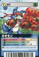 トレーディングカード・テレカ, トレーディングカードゲーム  SP-003