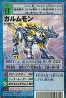 トレーディングカード・テレカ, トレーディングカードゲーム  5 Bo-100t