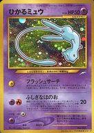トレーディングカード・テレカ, トレーディングカードゲーム ()015 151B LV.24