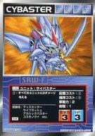 トレーディングカード・テレカ, トレーディングカード  SSF U-F02