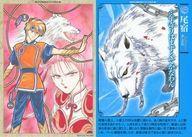 トレーディングカード・テレカ, トレーディングカード  vol.5 Seiryu No005 -