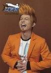 【中古】生写真(男性)/俳優 反橋宗一郎(矢張政志)/上半身・衣装オレンジ・白・両目閉じ・笑い・両手腹・背景茶色/舞台「逆転裁判 -逆転のGOLD MEDAL-」個人ブロマイド