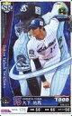 【中古】ベースボールコレクション/SR/リリーフ/東京ヤクルトスワローズ/SEASON 2019 アペンドパック第7弾 201907-SR-S015-00 [S