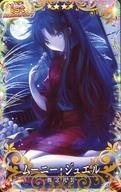トレーディングカード・テレカ, トレーディングカード FateGrand Order ArcadeFateGrand Order Arcade 1 (1)