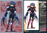 トレーディングカード・テレカ, トレーディングカード  2 Profile 25