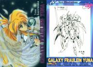 トレーディングカード・テレカ, トレーディングカード 2524!P26.5 2 35 New Illustrations