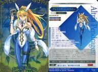 トレーディングカード・テレカ, トレーディングカード R-FateGrand Order 92542052 20R