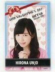 【中古】バッジ・ピンズ(女性) 運上弘菜(HKT48) 個別スクエア缶バッジ バレンタイン2018グッズ AKB48グループショップ予約限定