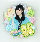 【中古】バッジ・ピンズ(女性) 運上弘菜 個別アクリルバッジ 「HKT48 1stアルバム『092』大感謝祭」