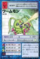 トレーディングカード・テレカ, トレーディングカードゲーム 2524!P26.5 8 Bo-359 ()