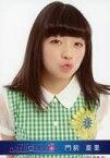 【中古】生写真(女性)/アイドル/ハコイリムスメ ハコイリムスメ/門前亜里/2015.04/公式生写真