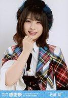 トレーディングカード・テレカ, トレーディングカード 2524!P26.5(AKB48SKE48)AKB48 AKB48 in