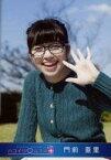 【中古】生写真(女性)/アイドル/ハコイリムスメ ハコイリムスメ/門前亜里/上半身・衣装緑・眼鏡・左手パー・口開き・野外/公式生写真