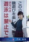 【中古】生写真(女性)/アイドル/ハコイリムスメ ハコイリムスメ/門前亜里/上半身・衣装緑・白・右手看板指差し・背景白/公式生写真