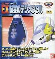 おもちゃ, その他  EX 02