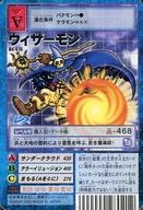 トレーディングカード・テレカ, トレーディングカードゲーム  13 Bo-616 ()