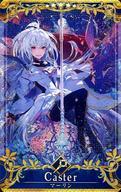 トレーディングカード・テレカ, トレーディングカード FateGrand Order Arcade5 Fatal