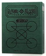 トレーディングカード・テレカ, トレーディングカード  () !! BATTLE OF THOUSANDS