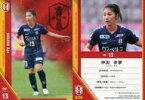 【中古】スポーツ/レギュラーカード/-/2020INAC神戸レオネッサオフィシャルトレーディングカード IK12 [レギュラーカード] : 仲田歩夢(パラレル版)