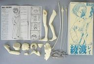 コレクション, その他  REARIZE ORIGINAL KIT No.26 14.5