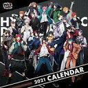 【中古】カレンダー ヒプノシスマイク-Division Rap Battle- 2021カレンダー LP盤
