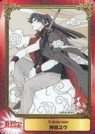 トレーディングカード・テレカ, トレーディングカード D.Gray-man SHUEISHA COMIC FESTIVAL - - ()