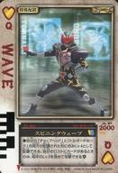 トレーディングカード・テレカ, トレーディングカード  DX BL-061