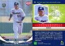 【中古】スポーツ/レギュラーカード/2020 東京ヤクルトスワローズ ROOKIES&STARS 28 [レギュラーカード] : 武岡龍世(パラレル版)
