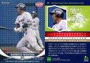 【中古】スポーツ/レギュラーカード/2020 東京ヤクルトスワローズ ROOKIES&STARS 21 [レギュラーカード] : 西浦直亨(パラレル版)