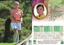【中古】スポーツ 35[レギュラーカード]:有村智恵