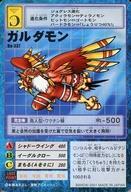 トレーディングカード・テレカ, トレーディングカードゲーム 2524!P26.5 7 Bo-337 ()