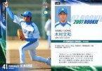 【中古】BBM/レギュラーカード/BBM2007 西武ライオンズ L40 [レギュラーカード] : 木村文和