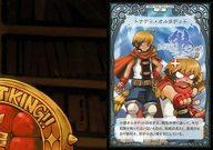トレーディングカード・テレカ, トレーディングカード SPECTRAL SAGA vol.6PS2 01