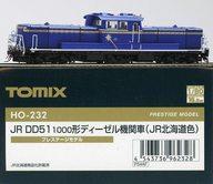 中古 Nゲージ(車両)HOゲージ1/80JRDD511000形ディーゼル機関車(JR北海道色・プレステージモデル) HO-23