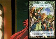 トレーディングカード・テレカ, トレーディングカード SPECTRAL SAGA vol.6PS2 03