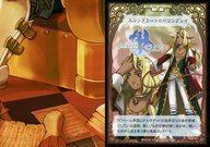 トレーディングカード・テレカ, トレーディングカード SPECTRAL SAGA vol.6PS2 08