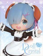 コレクション, その他  Re Doll Crystal ver.