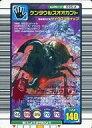 【中古】ムシキング/04セカンドプラス/アダーコレクション 035-A [キラ赤] : ケンタウルス ...