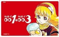 コレクション, その他  001003 Ani-Art 009
