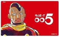 コレクション, その他  005G Ani-Art 009