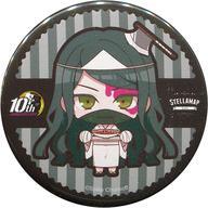 コレクション, その他  V3 STELLAMAP CAFE 10 2 B