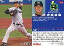 【中古】スポーツ/レギュラーカード/ヤクルト/2020プロ野球チップス 第3弾 213[レギュラーカード]:寺島成輝