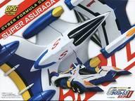 コレクション, その他  AKF-11 SF-01 C.F.C. GPXZERO