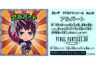 トレーディングカード・テレカ, トレーディングカード FFXIV No.10