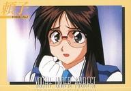 トレーディングカード・テレカ, トレーディングカード YORIKO-No.3 No.75