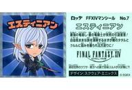 トレーディングカード・テレカ, トレーディングカード FFXIV No.7 -