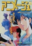 トレーディングカード・テレカ, トレーディングカード  20 1992.4-vol.166- ()