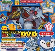 アニメ, その他 DVD TVDVD1 !