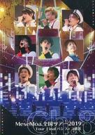 邦楽, その他 DVD MeseMoa. MeseMoa. 2019 Ch.8 Tour Final